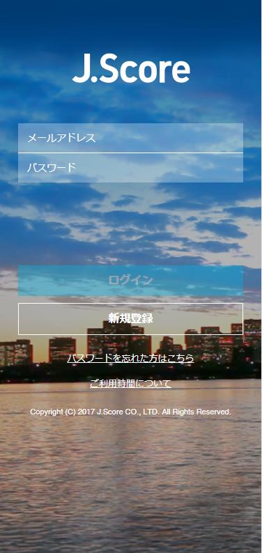 ジェイスコア_05